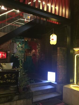 expat dating webbplats Shanghai